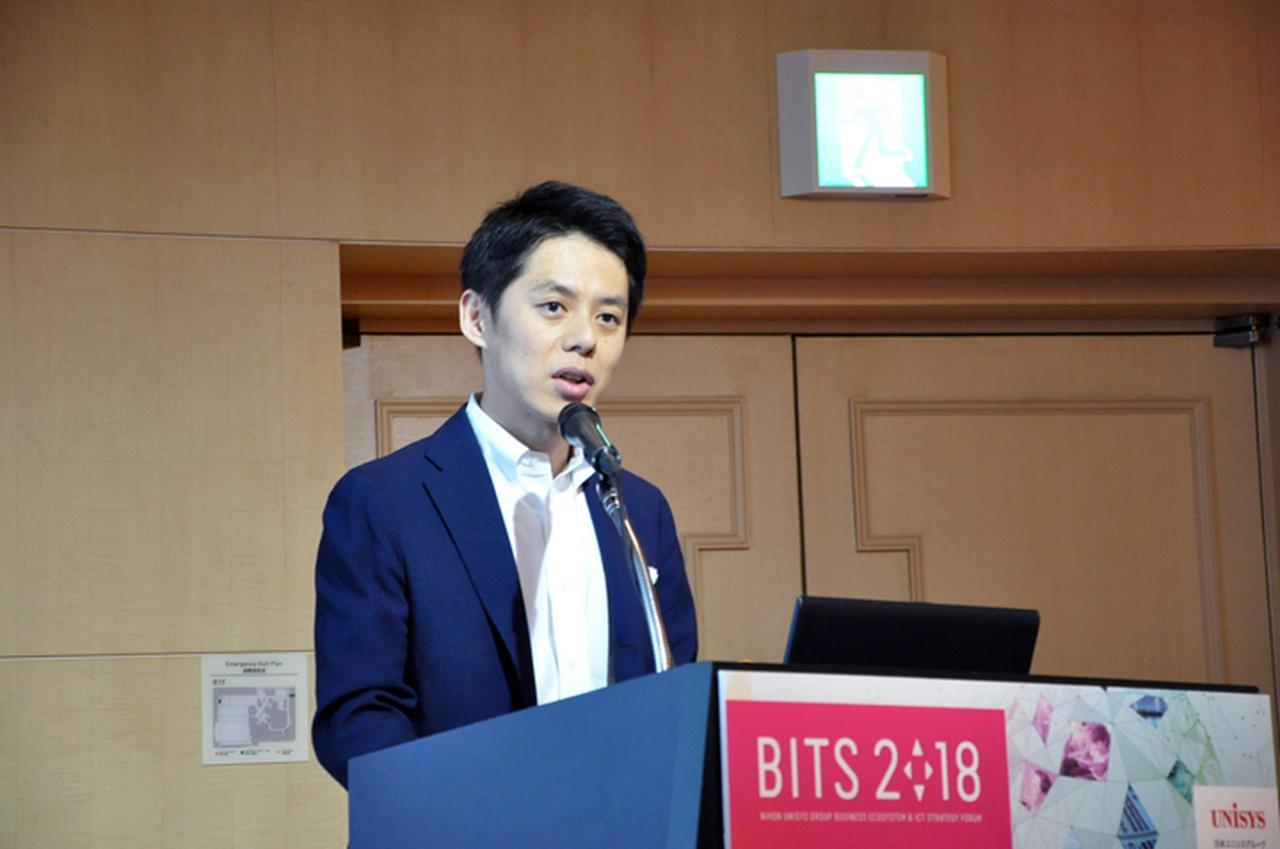 画像7: 【潜入レポート】BITS2018講演「今のIT運用に満足してますか?」(2018年7月26日号)