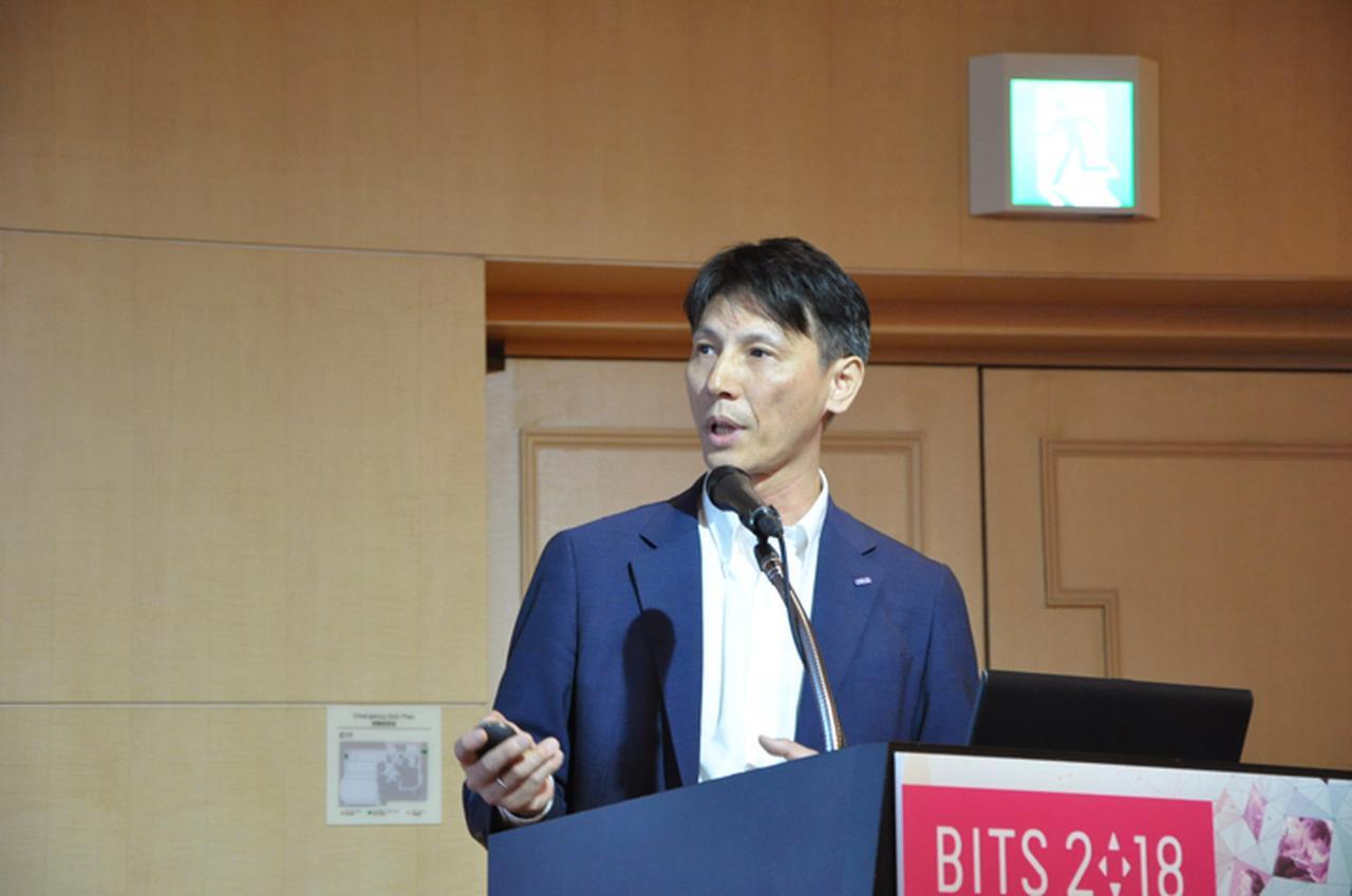 画像1: 【潜入レポート】BITS2018講演「今のIT運用に満足してますか?」(2018年7月26日号)