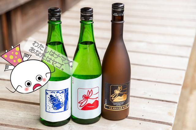 画像6: いい酒は米が違う!? 米作りから手掛ける泉橋酒造を突撃取材!(2018年8月7日号)
