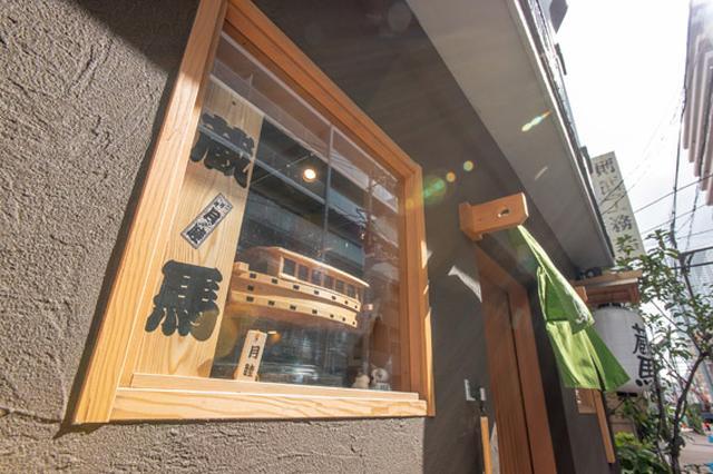 画像: 「蔵馬」とかかれた提灯が目印。路地の和食屋さんは、こちらだけですので、目立っています。