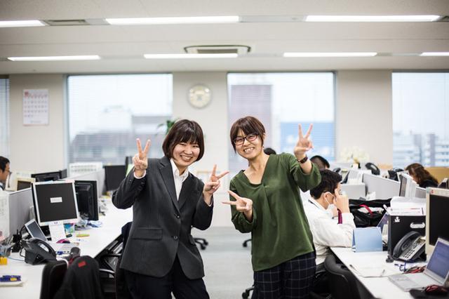 画像1: ユニアデックスの社員を撮影した写真をご紹介します  【その5】中部支店(2018年10月11日号)