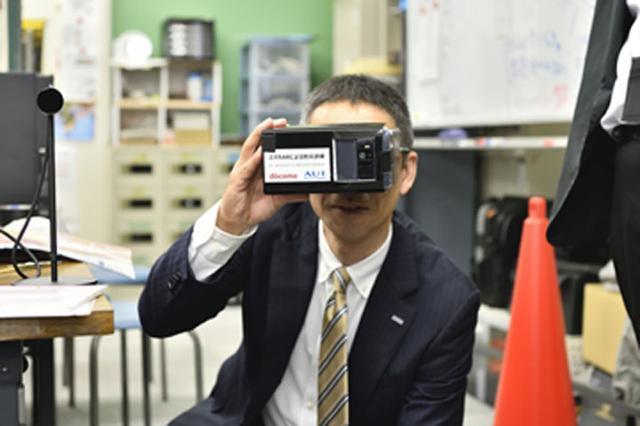 画像: AR災害疑似体験アプリ「Disaster Scope」。今いる場所でバーチャル災害体験ができます