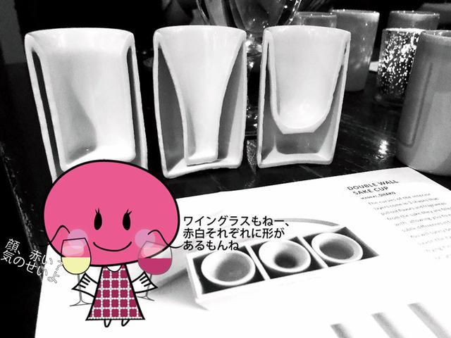 画像: 「IKKON DOUBLE WALL SAKE CUP」の断面図。写真右から「ラウンド(まろやかに味わう)」「ナロー(変化を味わう)」「ストレート(しっかり味わう)」