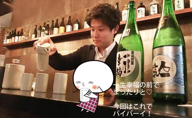 画像: 松永さん自らぐいのみに熱燗をついで来場者をおもてなし
