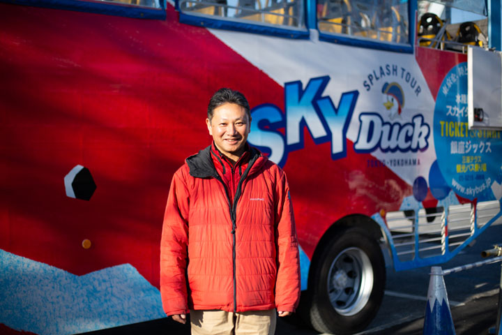 画像: 日の丸自動車興業株式会社 「スカイダック」ドライバー兼キャプテン 市原伸泰さん