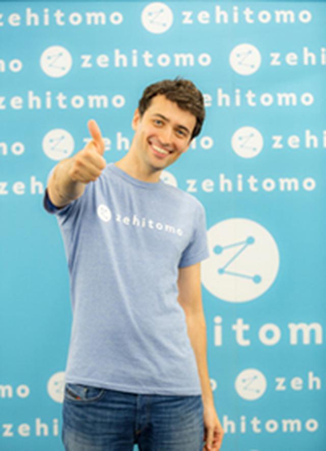 画像: プロフィール 株式会社Zehitomo 共同設立者/CEO ジョーダン・フィッシャー 1986年、米国ニューヨーク生まれ。子どもの頃から日本のアニメ、漫画、ゲームに興味を持つ。南カリフォルニア大学でコンピューターサイエンスを専攻し、2008年に卒業。卒業後は総合金融サービスのJPモルガンに入社、東京・丸の内オフィスに勤務。債券テクノロジー部でプログラミングやプロジェクトマネジメントを担当、数年でチームをまとめるまでになる。2014年にはヴァイスプレジデントに昇進し、電子取引セールストレーダーとなる。2015年に共同ファウンダーのジェームズ・マッカーティー氏と意気投合し、Zehitomoを立ち上げる。