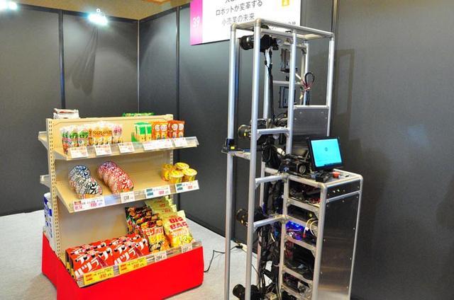 画像: 人とAI/ロボットが共生し、従来の業務を変革した事例として、見回わりロボットを展示。人を中心に置いたスマートな社会づくりSociety5.0に向けての日本ユニシスの提案です
