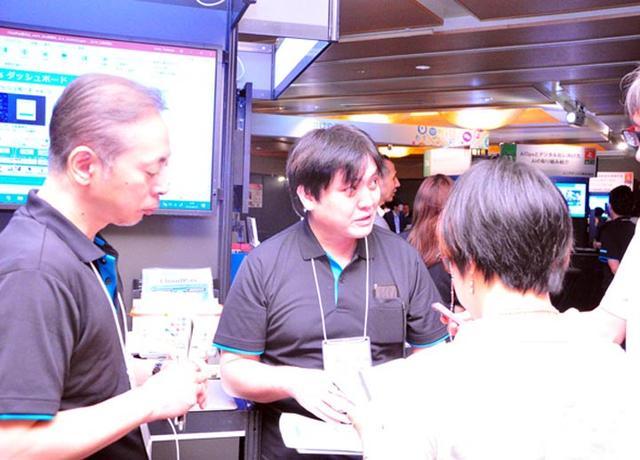 画像3: 日本ユニシスグループ主催『BITS2019』取材レポート!:後編 「働き方改革」「クラウドセキュリティー」「ベトナム」の今(2019年7月25日号)