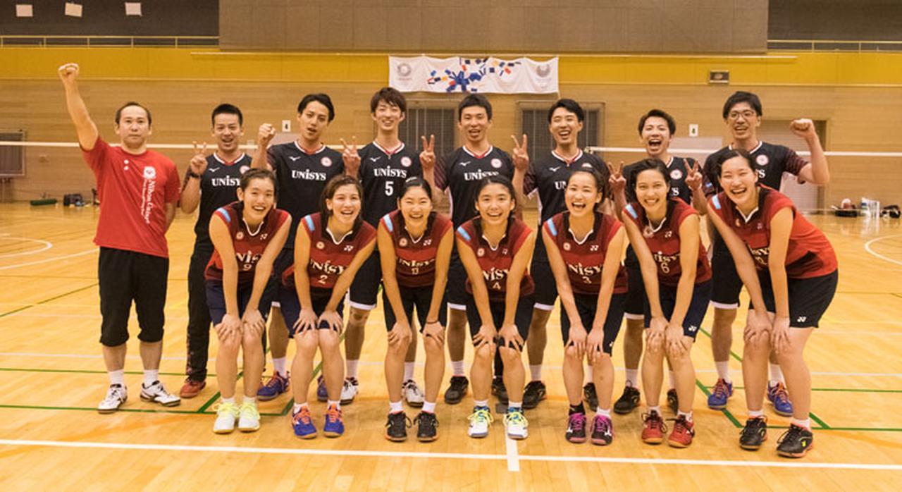【体験レポート】日本ユニシスのバドミントン選手たちと触れ合ってきました♪~バドミントンって、とっても楽しい(2019