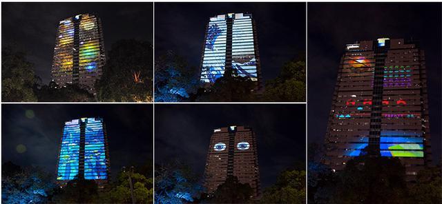 画像1: 【ONE TOYOSUレポート】夏の夜、日本ユニシス本社ビルの壁にプロジェクションマッピングが出現!(2019年9月27日号)