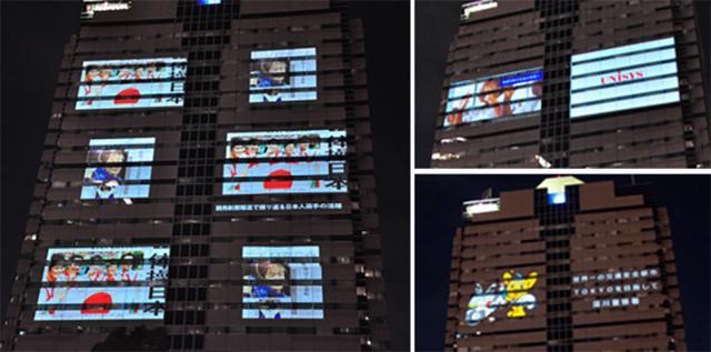 画像: 日本初「広告」のプロジェクションマッピング