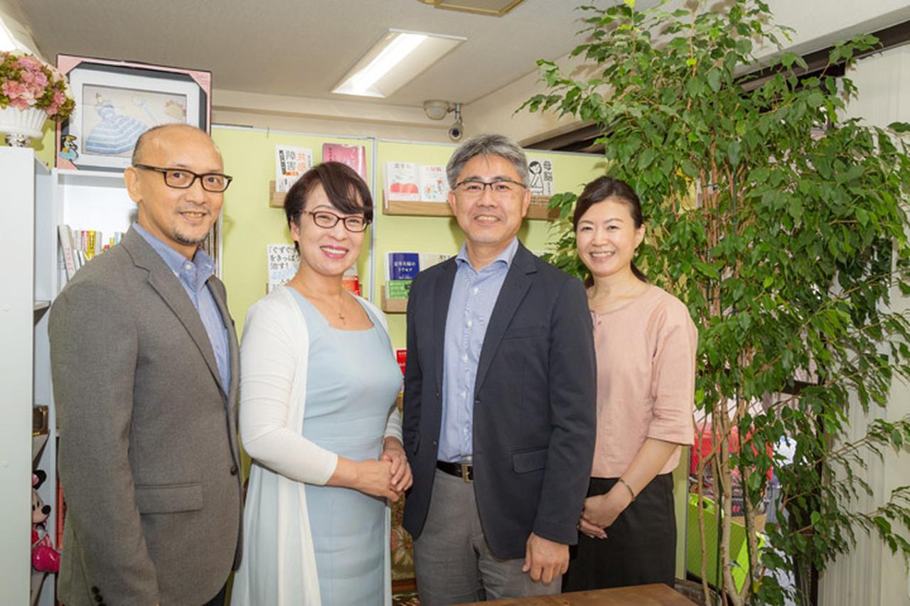 画像: インタビュー終了後に記念撮影に応じていただきました。黒川先生、ありがとうございました!