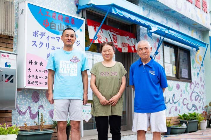 画像: 左から敏博さん、とよ子さん、敏郎さん