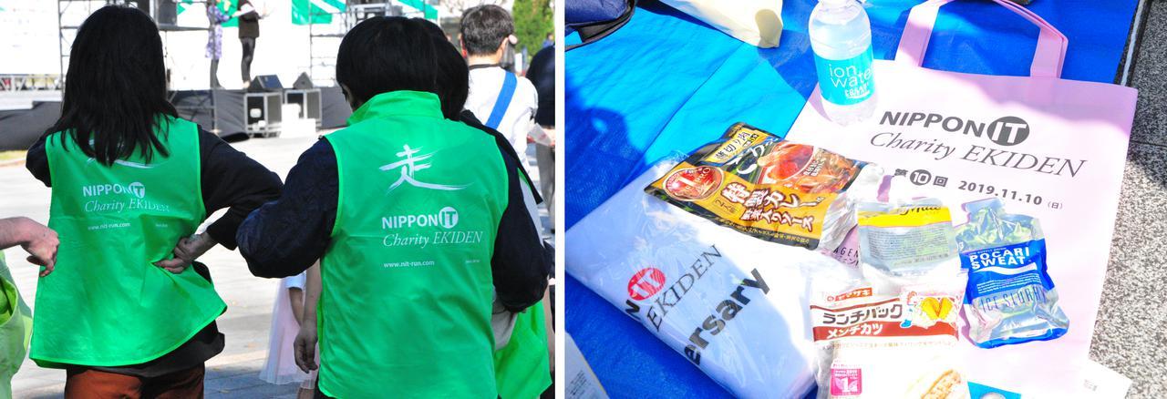 画像: 左:各所で活躍するボランティアの皆さん        右:参加賞もすべてスポンサー企業の寄付