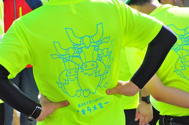 画像: お揃いのTシャツの背中には、3匹のヌーのイラストと「最後まで走り続ける『アキラメヌー』」の文字。はい、ダジャレです。