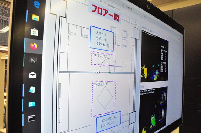 画像: プロトタイプ開発エリアの大型モニター