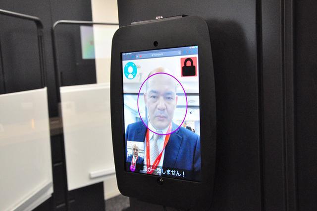 画像: プロトタイプ開発エリアへの入場は顔認証が必要