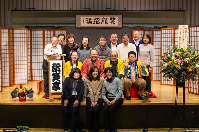 画像: 125回「都笑亭」の寄席を作り上げたメンバーたち