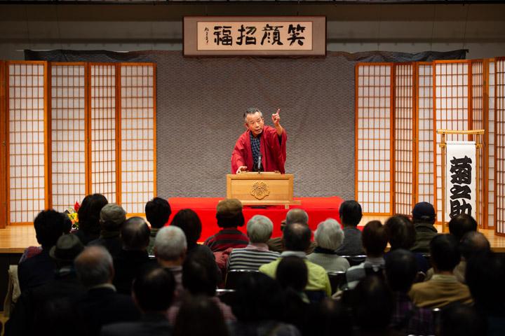 画像: 久寿里菊之助による「地獄八景亡者の戯れ」の前半。後半は河内家るぱんに引き継がれる