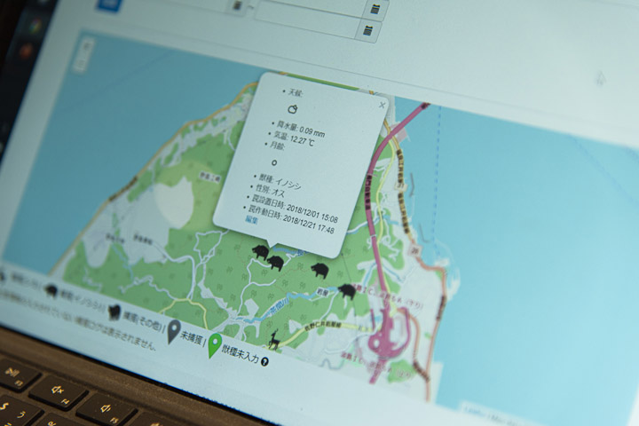 画像: 「ジビエクラウド」の、捕獲動物の確認画面。自動的に記録される罠の作動日時などのほか、獣種、性別、加工情報などを別途入力でき、狩猟日誌や消費者に対する安全性アピールなどにも利用できる