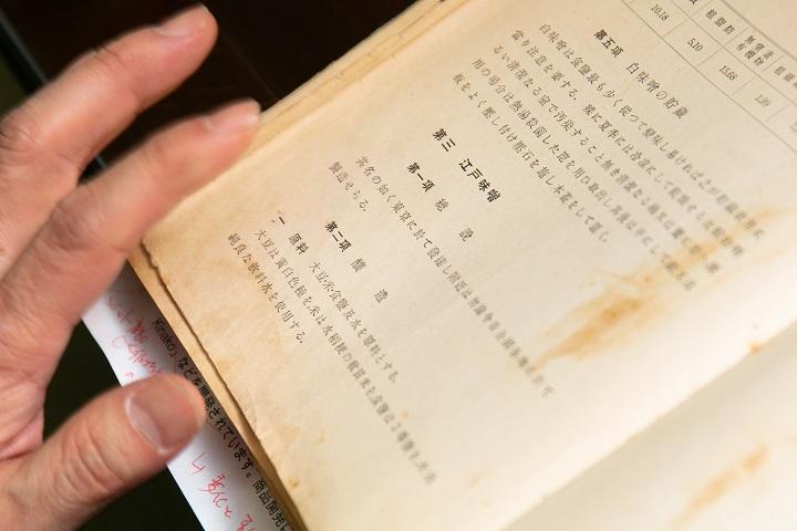 画像: 昔の文献に「江戸味噌」の醸造法が記されている
