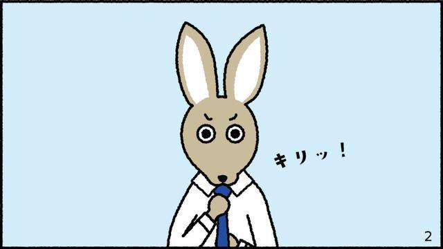 画像2: 【ひといき4コマ漫画】_テレワークあるある編_その1(2020年5月8日)