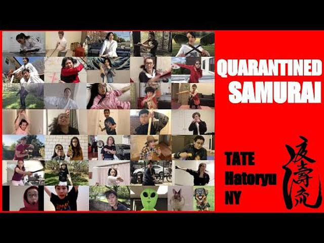 画像: Quarantined Samurai 殺陣アクションリレーby TATE Hatoryu NY www.youtube.com