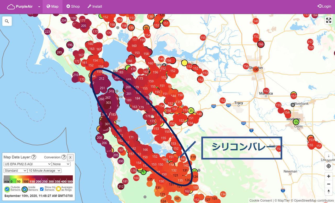 画像1: カリフォルニア州の山火事