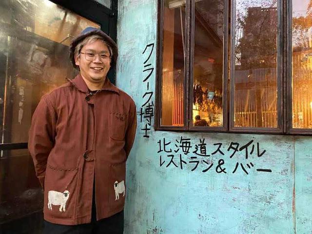 画像: ドクター・クラークの外壁には日本語で「クラーク博士」