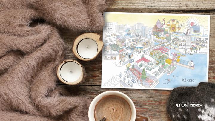 画像: 冬の壁紙(カレンダーの12月、1月、2月の街の風景が登場します。)