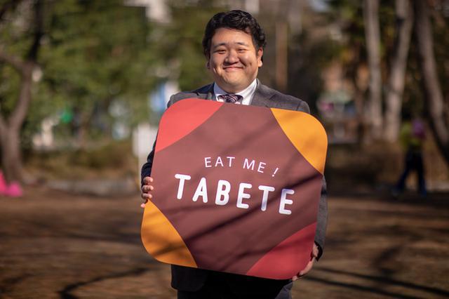画像: 「食品ロスをなくせ! 売れ残りをレスキューしたい店と消費者をマッチングする『TABETE』」:【IT×食品ロス】(2021年1月13日号)