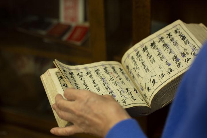 画像: 大福帳には、いつ誰がいくらで魚を買ったのかが筆で丁寧に書かれている。老舗料亭の名前も
