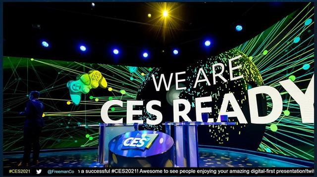 画像: CES オンライン風景(CES 公式ウェブサイトから転載)