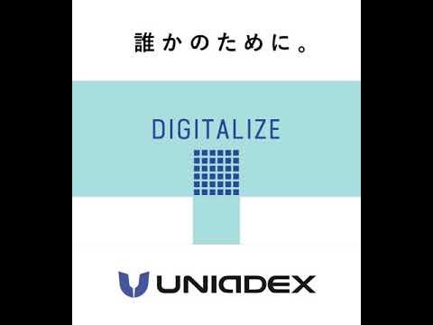 画像: いけばな小原流作品展 in 東京駅(2021)_協賛広告動画 (雑踏を考慮し音声はありません)#キーワード変換 「キーワード変換で、新たな旅立ち」と題し、東京駅を中心に新しい生活や環境に向かう学生や新社会人を応援する内容としています。 雑踏を考慮し音楽は入れていません。 www.youtube.com