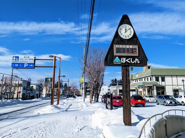 画像: 小規模な町ですが、新しいことをはじめるのにとても適した空気が流れています