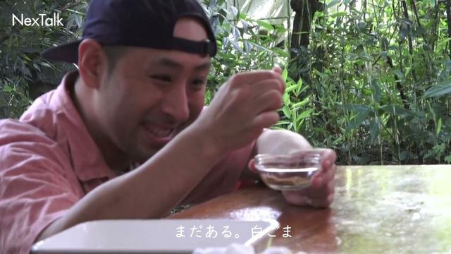 画像: きじまりゅうたのオンラインストレスを癒す料理_薬味たっぷりそうめん編 www.youtube.com