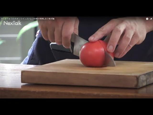 画像: きじまりゅうたのオンラインストレスを癒す料理_包丁研ぎ編 www.youtube.com