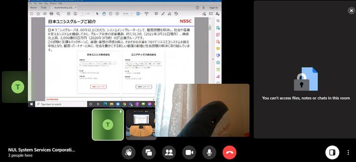 画像: コラボレーション用のPC参加者の画面。Oculusがないユーザーでもミーティングルームに参加することができる