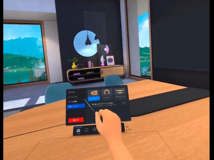 画像: コラボレーション用のWorkrooms画面(1/2)。ミーティングルームごとにURLが設定されており、オンラインミーティングのように参加することが可能