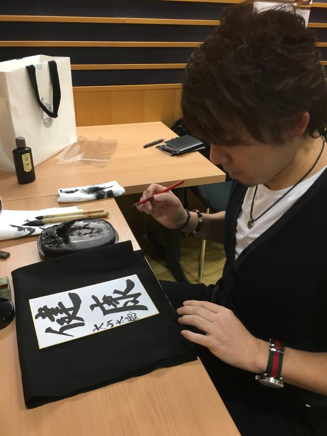 画像: 大山さんの名前が入っています。