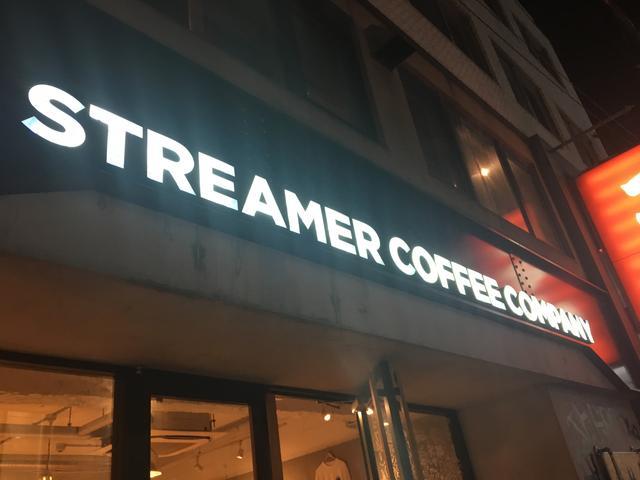画像: アメ村にある、ストリーマーコーヒーカンパニーさんです!