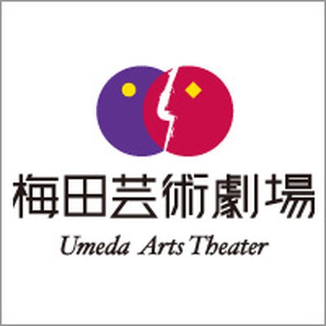 画像: ミュージカル『王家の紋章』Crest of the Royal Family|大阪公演特設サイト 梅田芸術劇場