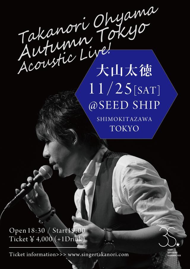 画像: 大山太徳公式ホームページ