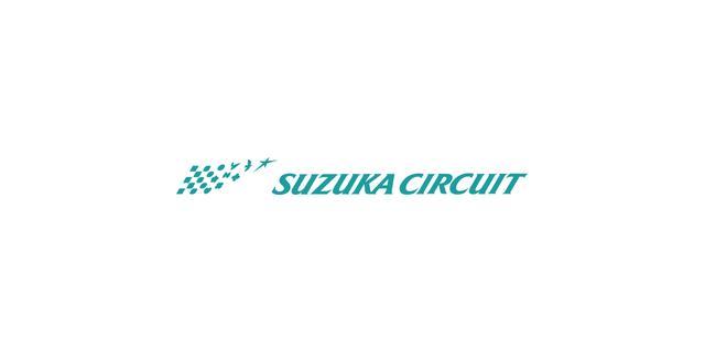 画像: Suzuka 8hours - SUZUKA CIRCUIT