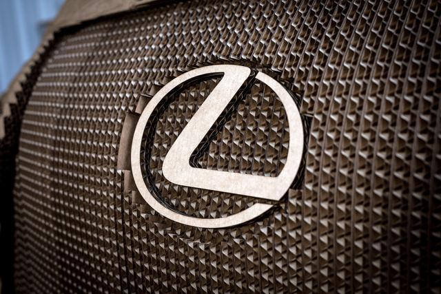 画像1: Origami made Lexus