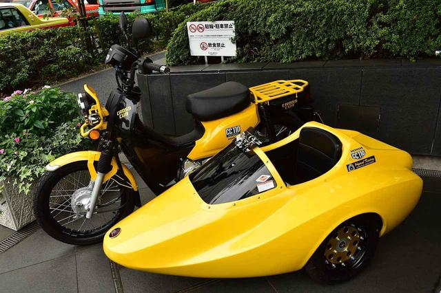 """画像: CC110, """"CROSS CUB"""" with side-car, www.autoby.jp"""