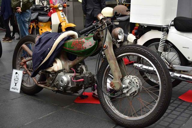 画像: Harley alike Cub www.autoby.jp
