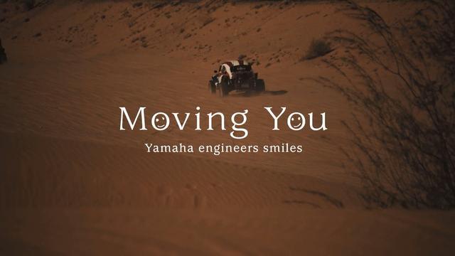 """画像: Moving You Vol. 8 """"A Desert Christmas"""" (English) www.youtube.com"""