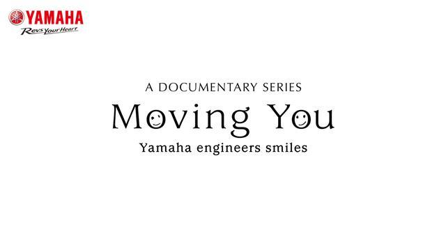 画像: Yamaha engineers smiles  Moving You - documentary,movie | Yamaha Motor Co., Ltd.