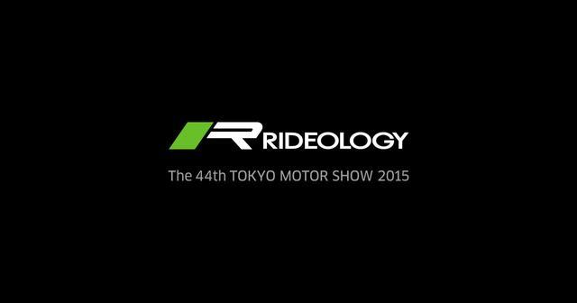 画像: RIDEOLOGY(ライディオロジー) : Kawasaki モーターサイクル&エンジンカンパニー